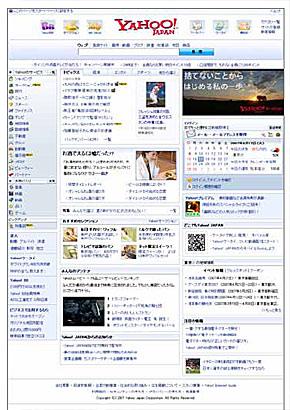 new_yahoo.jpg